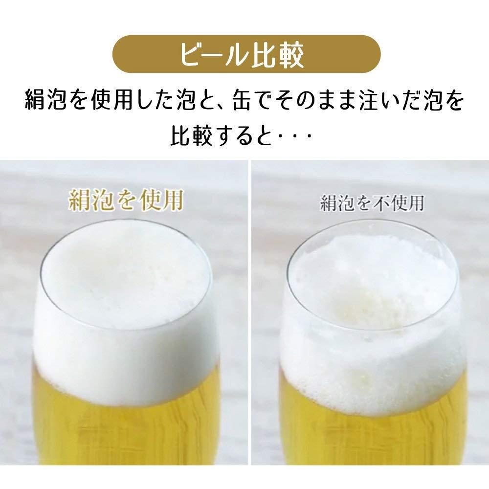 絹泡 ビンタイプ(缶用)