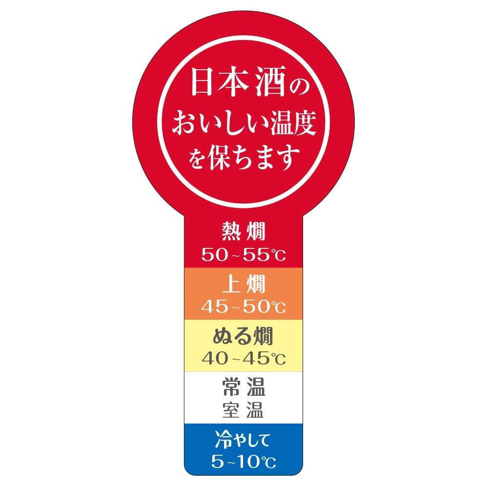 ON℃ZONE飲みごこち日本酒とっくり 酒